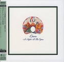 queen - a night at the opera (platinum shm-cd)