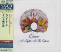 queen - a night at the opera (shm sacd)