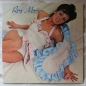 Preview: roxy music - same (33rpm lp)