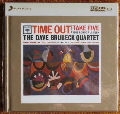dave brubeck quartet - time out (k2hd cd)