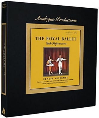 the royal ballet gala performances (5 x 45rpm lp box)