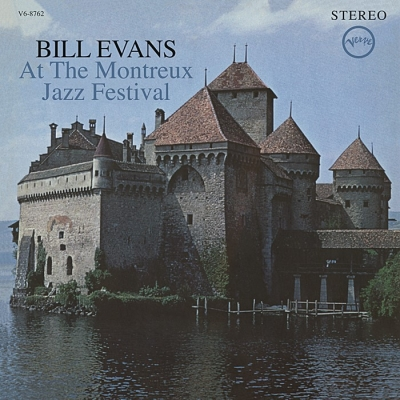 bill evans - at the montreux jazz festival (2 x 45rpm lp)