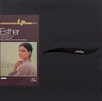 esther ofarim - esther (33rpm lp box)