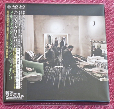 king crimson - meltdown, live in mexico (1 x blu-ray, 3 x hqcd japan box)