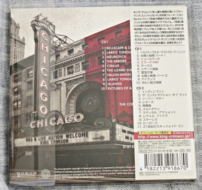 king crimson - live in chicago (2 x japan hq cd)