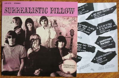jefferson airplane - surrealistic pillow (33rpm lp)