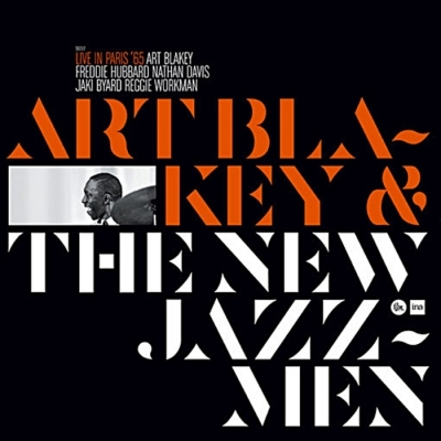art blakey & the new jazz men - live in paris '65 (33rpm lp)