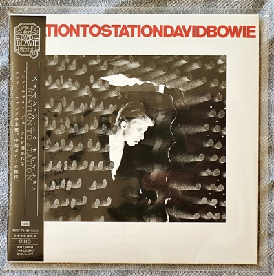 david bowie - station to station (japan cd)