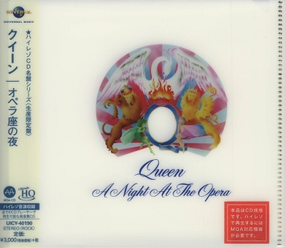 queen - a night at the opera (uhq cd)