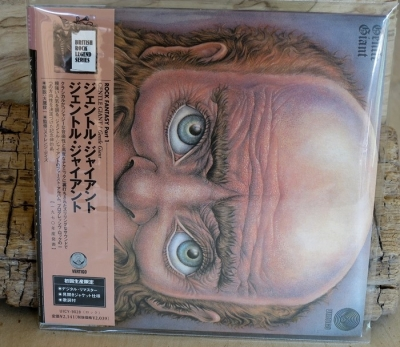 gentle giant - same (japan cd)