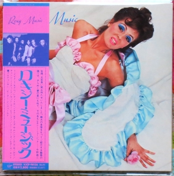 roxy music - same (shm-cd)