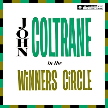 john coltrane - in the winner's circle (33rpm lp)