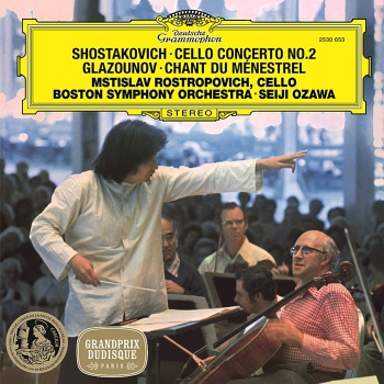 shostakovich - cello concerto no. 2 (33rpm lp)