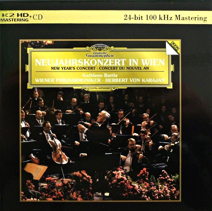 new year's concert in vienna 1987 (k2 hd cd)
