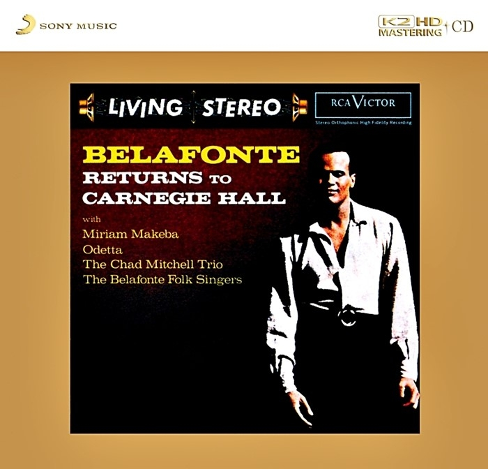 harry belafonte – returns to carnegie hall (k2 hd cd)