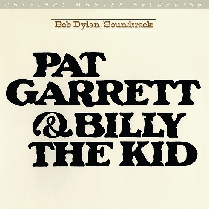 bob dylan - pat garrett & billy the kid (33rpm lp halfspeed)
