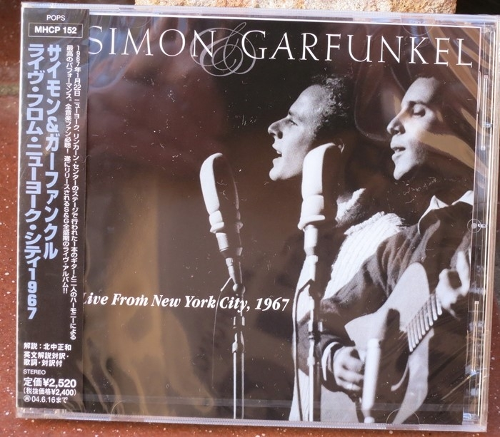 simon & garfunkel – live from new york city 1967 (japan cd)