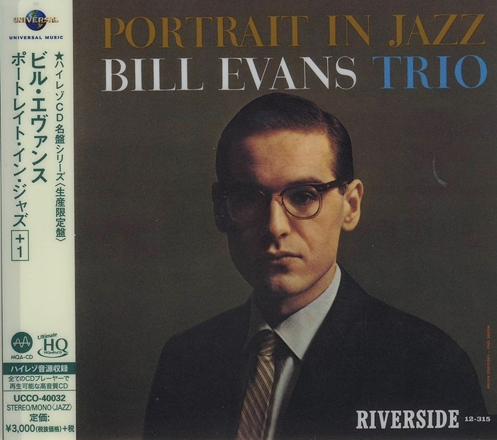 bill evans - portrait in jazz (uhq cd)