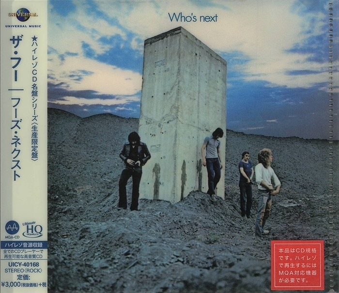 the who - who's next (uhq cd)