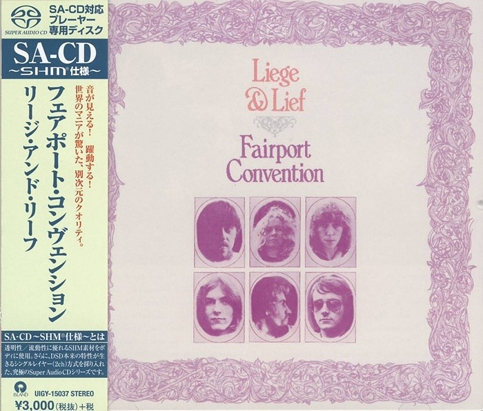 fairport convention - liege & lief (shm sacd)