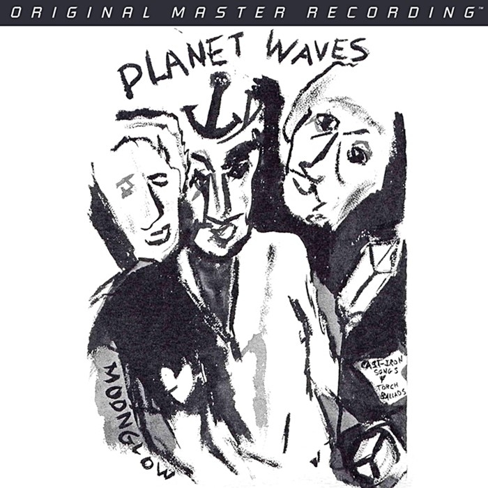 bob dylan – planet waves (33rpm lp halfspeed)