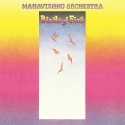 mahavishnu orchestra - birds of fire (33rpm lp)