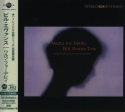 bill evans - waltz for debby (uhq cd)